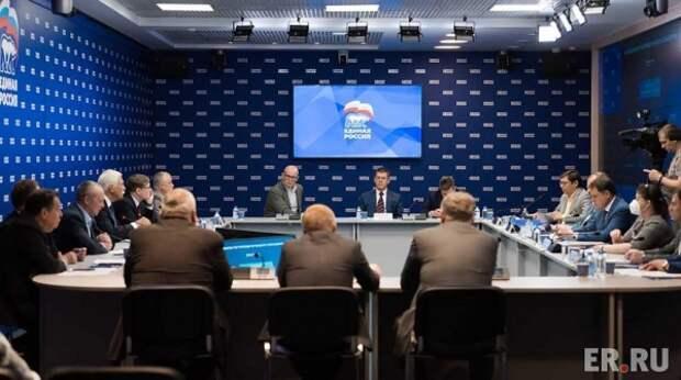 """Экспертный совет """"Единой России"""" назвал приоритетные направления предвыборной программы партии"""