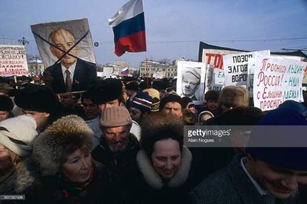 Митинг на Манежной площади в поддержку Бориса Ельцина в феврале 1991 г.