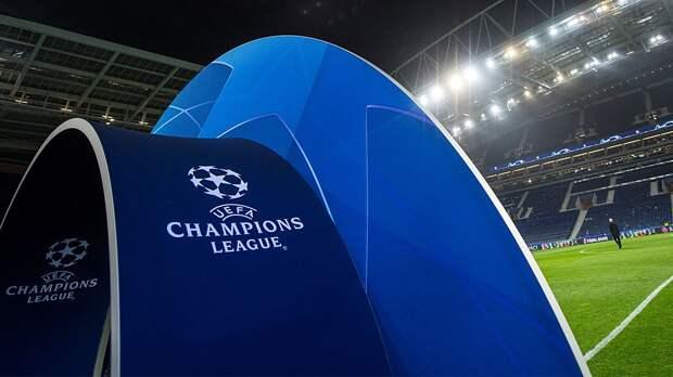 Официально: финал Лиги чемпионов перенесен из Стамбула в Порту