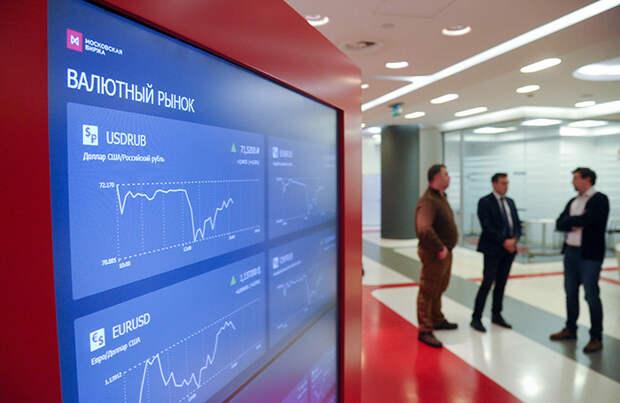 Падение на Московской бирже и рост цен на нефть эталонных марок. Обзор финансового рынка от 11 мая