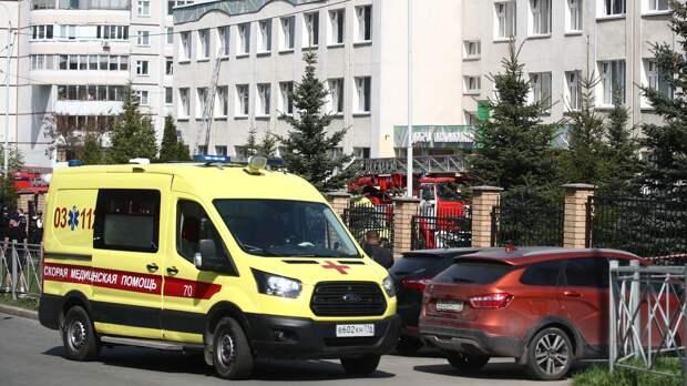 Пострадавшие в результате нападения на казанскую школу дети находятся в реанимации