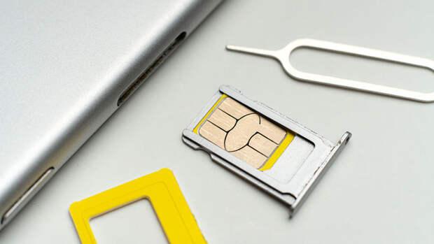 В России введут переходный период для регистрации М2М сим-карт