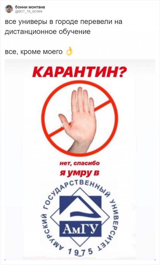 Смешные комментарии. Подборка №chert-poberi-kom-18461211092020
