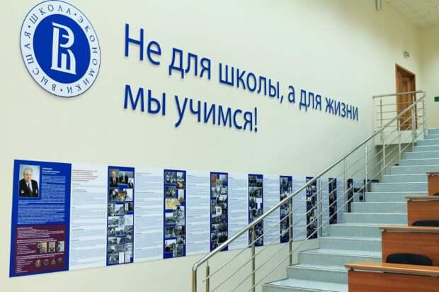 Новый учебный год в МИЭМ на Таллинской начнётся в очном формате