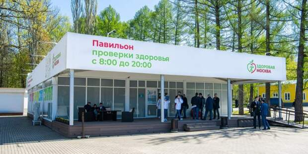 Семь тысяч человек обследовались в павильонах «Здоровая Москва» за три дня / Фото: М.Мишин, mos.ru