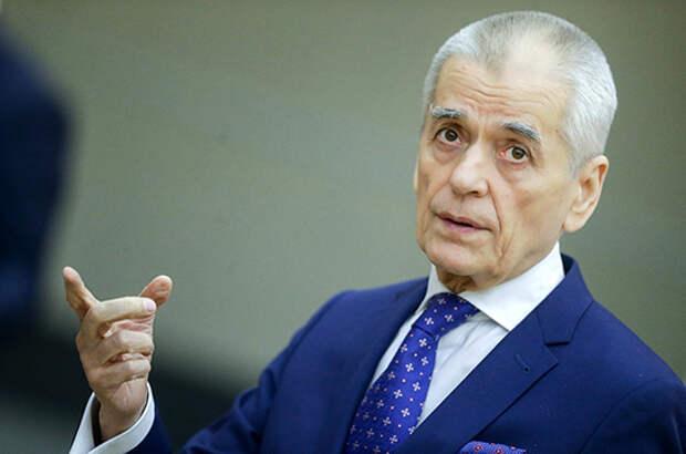 Онищенко рекомендовал пенсионерам отказаться от поездок на море