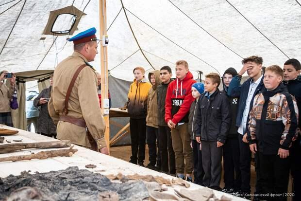 Школьники Тверской области смогут отправиться в лагерь поисковиков «Ржев. Калининский фронт»