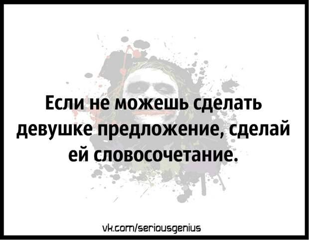Плохая репутация - это когда живешь не так, как хочется другим!