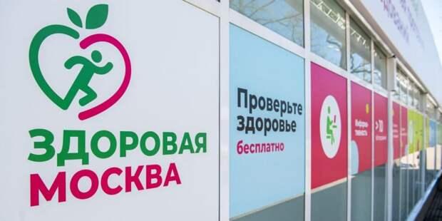 В павильонах «Здоровая Москва» можно будет вакцинироваться от COVID-19 – Собянин. . Фото: М. Мишин mos.ru