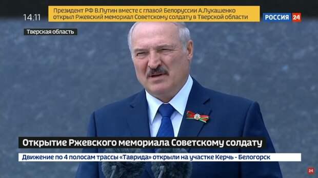 Александр Лукашенко выразил признательность правительству Тверской области