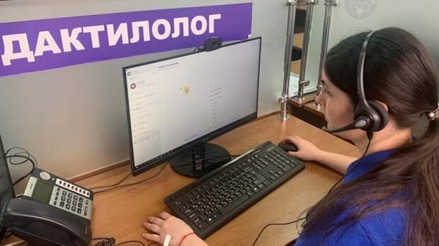 Ростовчане теперь могут звонить в«Службу-112» поSkype