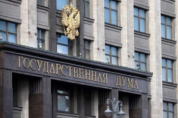 Комиссия Госдумы передаст информацию опротестных акциях впрокуратуру