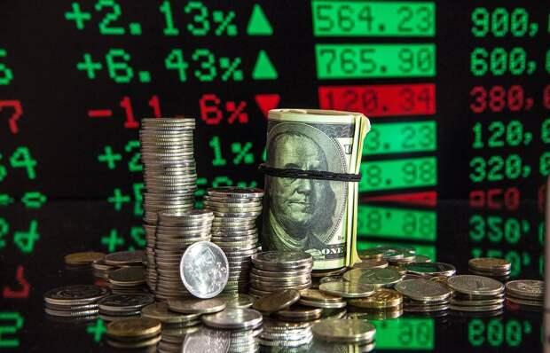 Американский доллар упал на биржевых торгах во вторник