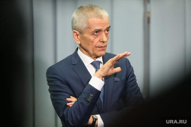 Онищенко обвинил Малышеву вдезинформации