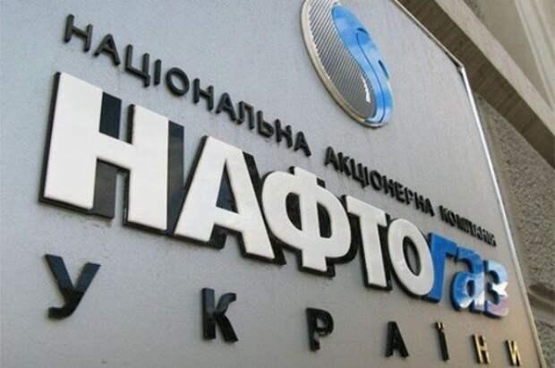 Правительство Украины уволило главу «Нафтогаза» Коболева