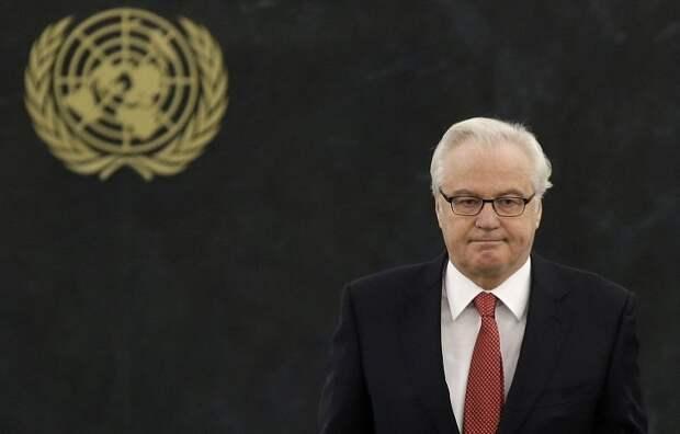 Альтернативная резолюция Чуркина поставит Совбез ООН в тупик