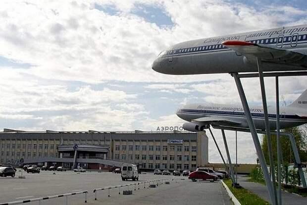 Аэропорт Нижневартовска готовят к ремонту и модернизации