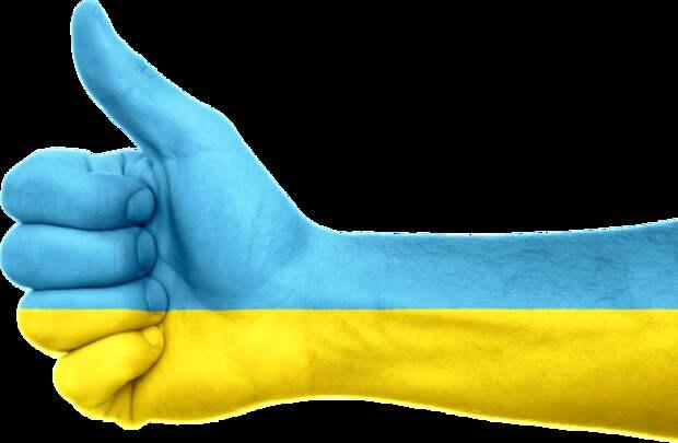 Опрос показал: на Украине больше недовольных властью, чем довольных