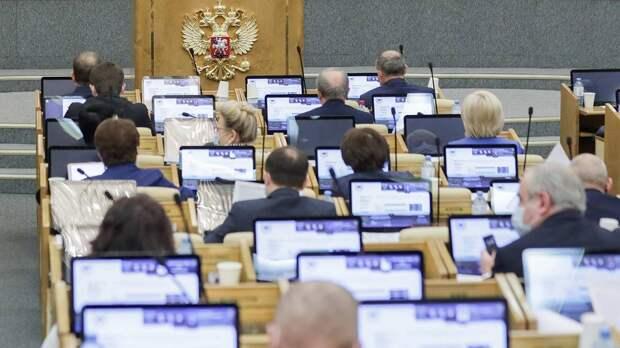 Госдума утвердила штрафы за иноагентов