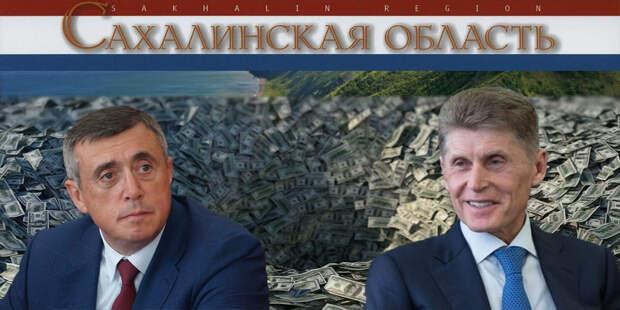 Лимаренко увеличивает бюджетную «дыру» Кожемяко?