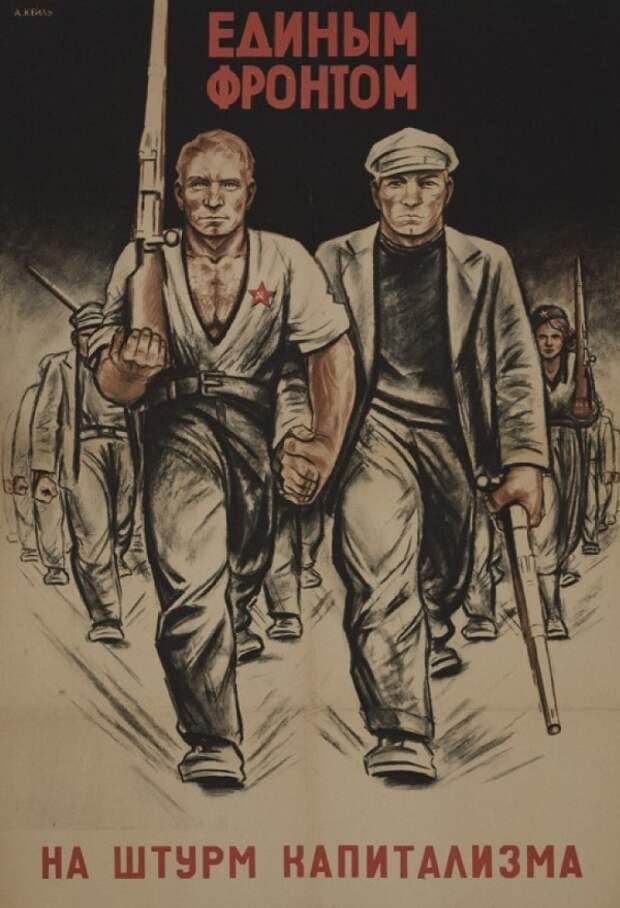 """""""Почему никто не вышел защищать завоевания социализма?""""."""