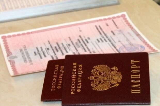Все свободны! Правительство упразднило штамп о браке в паспорте