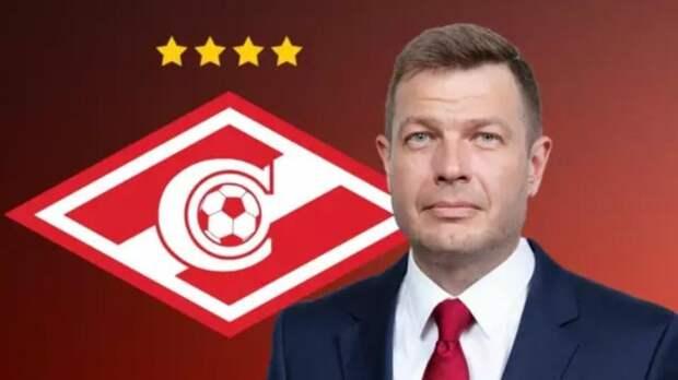 "Стала известна причина избиения PR-директора ""Спартака"""