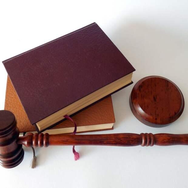 Прокуратура СВАО сообщает: за нарушение должностных обязанностей работник жилинспекции оштрафован на 5 тыс. рублей