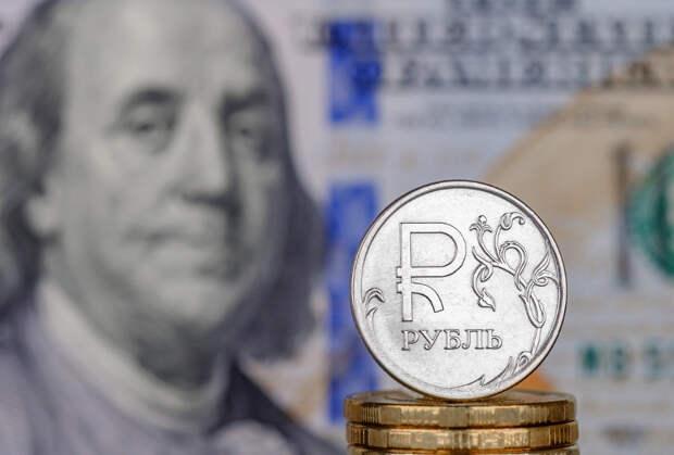 Определены условия и шансы падения доллара до 50 рублей