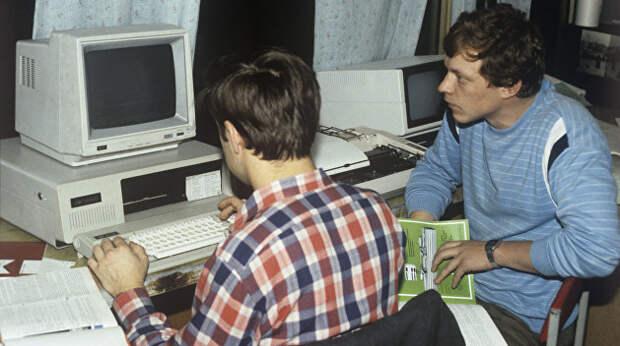 Мог ли СССР пережить интернет?