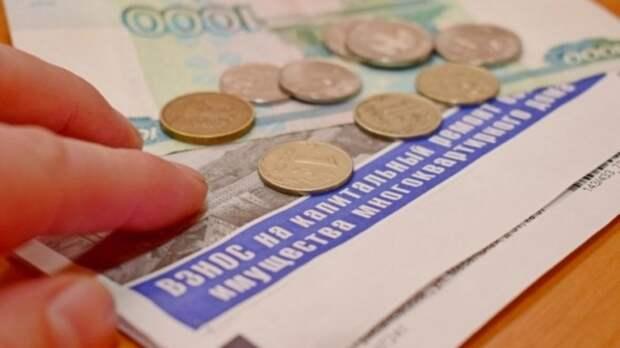 Министерство ЖКХ Крыма — о возможности корректировки информации в платежных квитанциях
