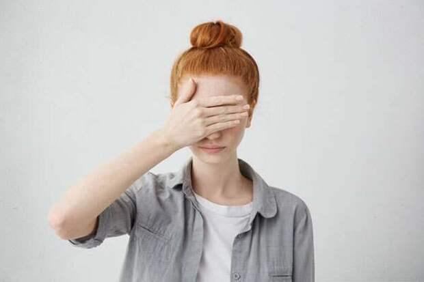 5 фраз, выдающие низкую самооценку