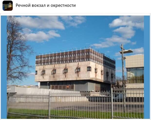 Здание-куб на Смольной оказалось хранилищем научной информации