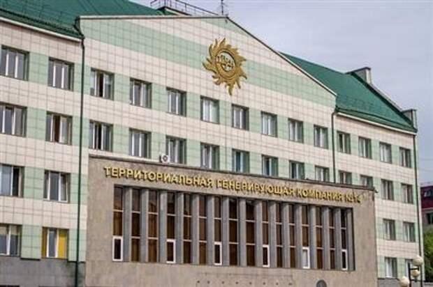РЖД ведут переговоры о продаже ТГК-14 с СУЭК - СМИ