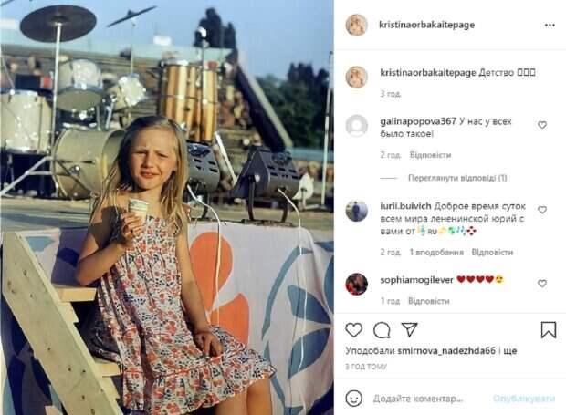 """Дочь Пугачевой Орбакайте не узнали на детском фото, как выглядела будущая звезда: """"Похожа на папу"""""""