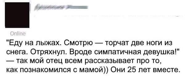 1479322046_kommentarii-15