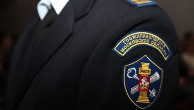 В Подмосковье Госжилинспекция выявила 148 нарушений режима повышенной готовности