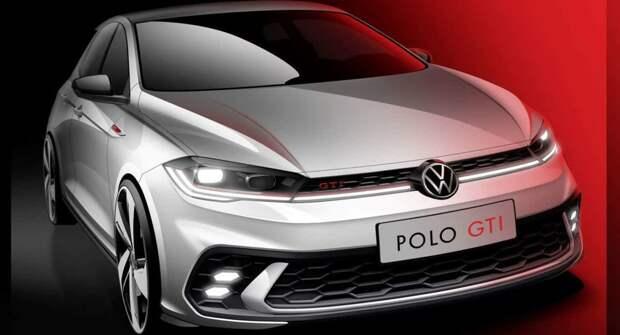 Volkswagen анонсировал обновленный хэтчбек Polo GTI 2021 года