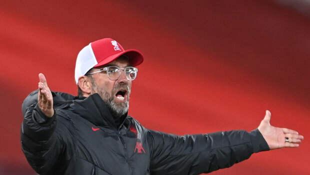 """Клопп оценил победу """"Ливерпуля"""" над """"Манчестер Юнайтед"""""""