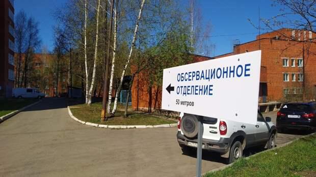 В Удмуртии часть больных коронавирусом будут размещать в обсерваторах и ПВР