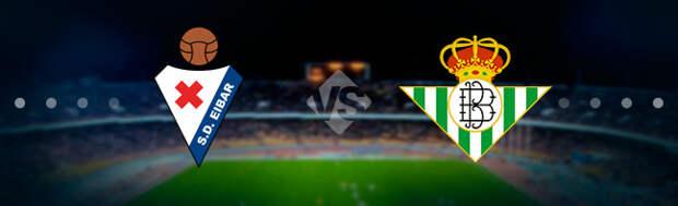 Эйбар - Бетис: Прогноз на матч 13.05.2021