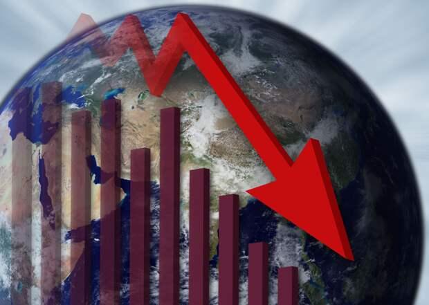 Мир ожидает экономический кризис