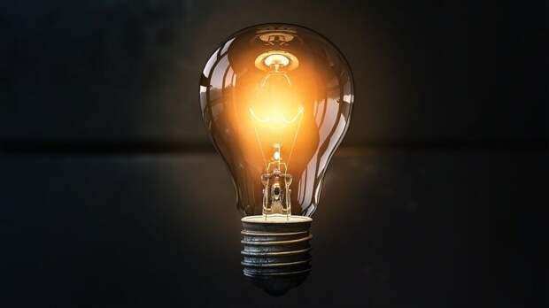 Как гарантированно сэкономить на электричестве?