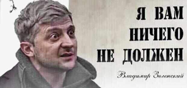 Самая унылая гастроль киевского балагана