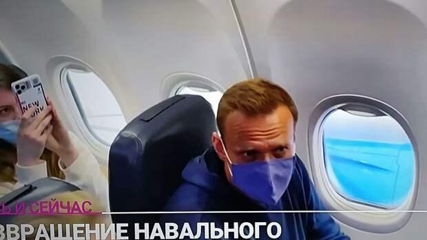 """Навального увели полицейские: """"Сериал"""" с возвращением в Россию закончился"""