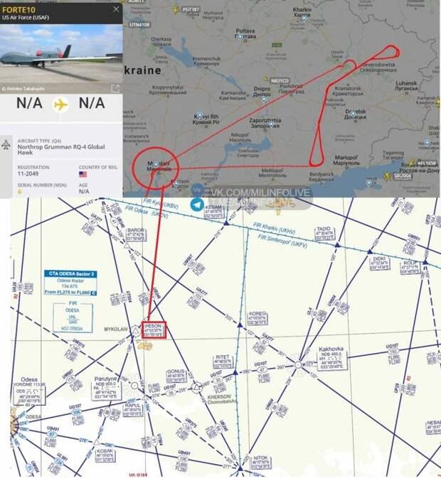 Источник: Американский БПЛА резко изменил свой маршрут над Донбассом