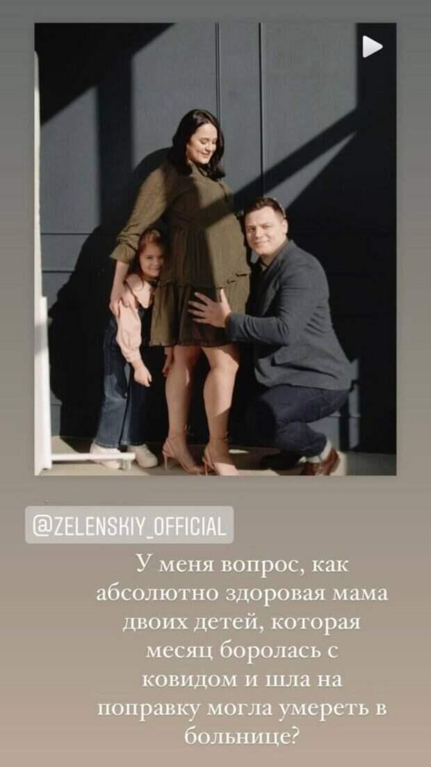 """""""Врачи сказали, что все под контролем"""": украинец потерял жену после родов, без мамы остались две девочки"""