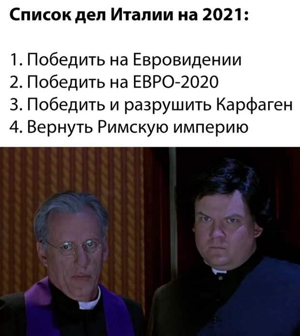 Смешные картинки 12 июля 2021