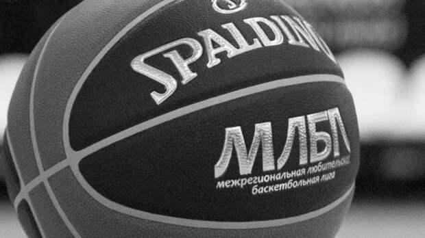 В Москве баскетболист потерял сознание и умер прямо во время игры