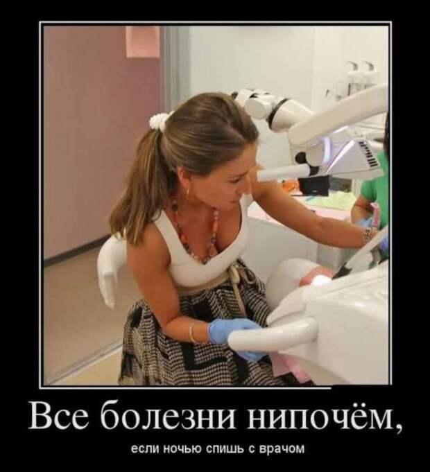 Демотиваторы про коронавирус с надписями. Подборка chert-poberi-dem-koronavirus-chert-poberi-dem-koronavirus-37540827092020-13 картинка chert-poberi-dem-koronavirus-37540827092020-13